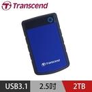 【南紡購物中心】創見 StoreJet 25 H3B 2TB USB3.1 2.5吋行動硬碟-(藍)