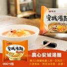 (即期商品-效期12/25) 韓國農心安城湯麵 120g*5包/袋