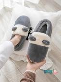 棉拖鞋 男士棉拖鞋冬季家用室內厚底保暖大碼毛絨全包跟家居棉鞋女秋冬天【快速出貨】