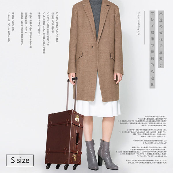 【MOIERG】Old Time懷念舊時光combi trunk (S-17吋) Dark Brown