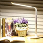 台燈 眼保姆LED台燈護眼台燈 護眼學習護眼燈學生兒童床頭調光折疊台燈 igo 小宅女