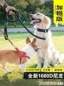 狗狗牽引繩胸背帶遛狗繩子泰迪金毛狗錬子大型中型小型犬寵物用品QM  印象家品旗艦店