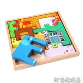 兒童動物拼圖俄羅斯方塊積木益智力拼圖早教玩具幼兒園3-4-6歲(快速出貨)