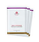 岡山戀香水~Dr.Satin 頂級魚子高效保濕面膜3入~優惠價:299元