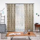【訂製】客製化 窗簾 墨葉詩敘 寬271...