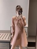 特賣針織洋裝秋冬新款a字針織連身裙女收腰長袖小個子氣質裙子顯瘦名媛小香風