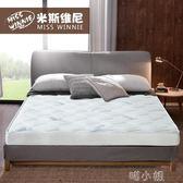 床墊席夢思床墊1.8米床乳膠椰棕軟硬兩用經濟型摺疊床墊棕墊 NMS 喵小姐