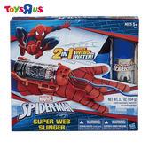玩具反斗城 漫威蜘蛛人超級網子發射器玩具