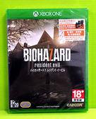 [玉山最低比價網] Xbox one 惡靈古堡 7 biohazard 亞版 中文版