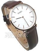 SKMEI時刻美 簡約 新時尚 皮革 玫瑰金x咖啡 男錶 中性錶 SK1181咖