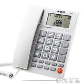 美迪聲D020 家用來電顯示電話機 老人適用固定座機 大屏幕大按鍵 時尚潮流