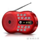 V3老年人收音機便攜式fm迷你袖珍小型可充電半導體調頻廣播優家小鋪