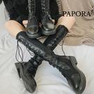 PAPORA彈性萊卡顯瘦長筒靴騎士靴KA4733