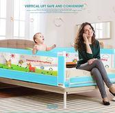 床護欄 圍欄 嬰兒兒童床圍欄寶寶防摔擋板1.8-2米大床床護欄垂直升降【情人節禮物限時八折】