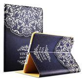 雙11購划算-iPad保護套蘋果ipad pro保護套9.7英寸12.9平板電腦皮套殼全包a1673