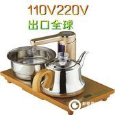 快煮壺 燒水杯 110V電熱水壺自動斷電304不銹鋼燒水壺出口茶具泡茶壺花茶壺