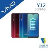 【贈vivo紅包袋+觸控筆】VIVO Y12 3G/64G 6.35吋 智慧型手機【葳訊數位生活館】