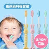 卡通熊熊小兔造型幼兒軟毛刷 牙刷