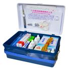 【奇奇文具】STAT 人生醫藥箱(小)