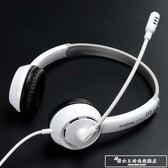 學英語專用耳機學生頭戴式四六級聽力學習通用聽說兒童耳麥帶話筒『韓女王』