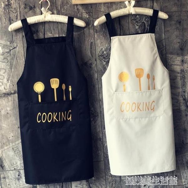 背帶日式家用廚房防水防油圍裙時尚大人女男士工作服定制logo印字 【優樂美】