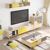 電視櫃北歐電視櫃茶几客廳套裝現代簡約小戶型家具伸縮電視機櫃邊櫃wy【全館85折】