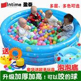 充氣游泳池 海洋球池加厚嬰兒游泳池寶寶釣魚玩具洗澡圍欄波波球