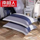 枕套純棉枕頭套枕袋枕皮全棉枕芯套子一對裝純棉枕套 韓語空間