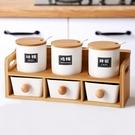 調味罐 調料盒套裝家用組合套裝調料瓶廚房用品用具小百貨調味盒鹽罐神器