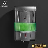 自動洗手機 圣雪皂液器感應洗手液器家用全自動智慧洗手液機壁掛式電動洗手機   【榮耀 新品】