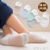 兒童襪子純棉網眼夏季薄款短襪男童女童1-3-5-9-12歲寶寶船襪純色 蘿莉小腳ㄚ