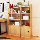 簡易兒童書櫃書架落地多功能小學生置物架現代簡約經濟型收納架子XW全館滿千88折