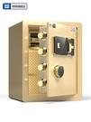 保險櫃家用小型25cm30cm辦公指紋密...