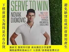 二手書博民逛書店serve罕見to winY42402 Novak Djokov
