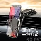 車載手機支架鋁合金黏貼式手機座汽車重力感...