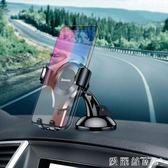 車載手機支架倍思汽車用支架吸盤式通用多功能重力支架360°旋轉 【七月特惠】