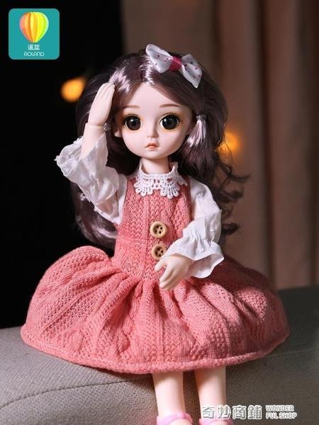 30厘米cm遙藍芭比洋娃娃套裝女孩公主大號兒童玩具精致換裝單個布 奇妙商鋪