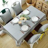 家居廊桌布防水防燙防油免洗茶幾台布藝長方形棉麻現代北歐餐桌布   LannaS