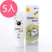 【韓國APATITE】寶貝熊兒童牙膏-葡萄60g_5入