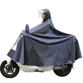 雨衣摩托電動電瓶車雨衣男女遮臉騎行防水單人雙人加大加厚防雨具雨披 智慧e家