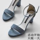 一字扣帶配裙子涼鞋女夏2021年新款百搭仙女風粗跟中跟時裝高跟鞋【快速出貨】