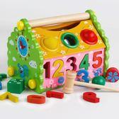多功能敲球數字智慧屋形狀配對兒童早教益智玩具 萬客居