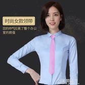 窄領帶女 面試職業正裝上班  韓版時尚學院風英倫  黑色紫色 工作 花間公主