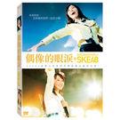 SKE48偶像的眼淚DVD...