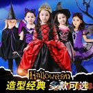 cos萬聖節兒童服裝女童女巫衣服吸血鬼蝙蝠白雪公主演出服【淘嘟嘟】