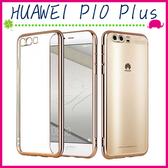 HUAWEI P10 Plus 5.5吋 電鍍邊軟殼手機套 TPU背蓋 透明保護殼 全包邊手機殼 矽膠保護套 輕薄後殼
