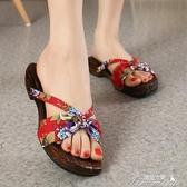 木屐鞋-木屐 中國風女拖鞋實外穿日式涼和服防滑厚底印花紅男情侶提拉米蘇