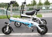 電動車 女式小型電瓶車成人親子鋰電池折疊城市代步電動自行車 MKS韓菲兒