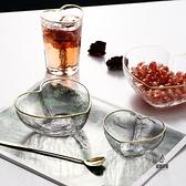 甜品碗水果蔬菜沙拉碗早餐碗愛心金邊玻璃碗心形杯【愛物及屋】