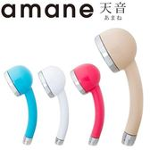 【全日本製】天音Amane極細省水高壓淋浴蓮蓬頭(粉紅)